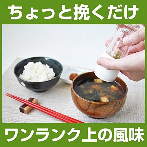 樽の味『山椒ミル挽きセット』