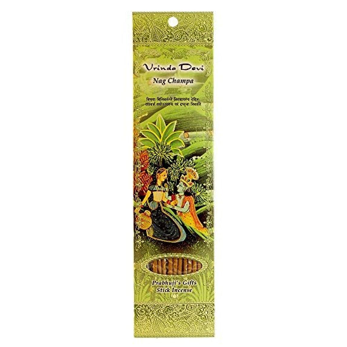 叙情的な大誤Incense Sticks Vrinda Devi - Nag Champa [並行輸入品]