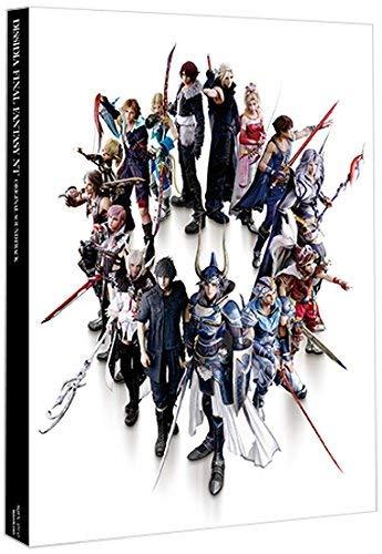 Dissidia Final Fantasy Nt (Original Soundtrack) [Import USA]
