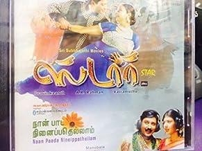Star/naan Paada Nineippathellam (Tamil CD)