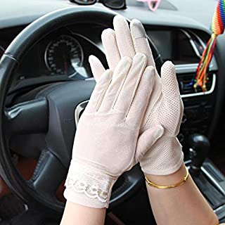 Women Touch Screen Lace Gloves Motorcycle Anti-UV Driving Riding Full Finger - Beige