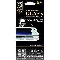 ラスタバナナ AQUOS EVER SH-02J/AQUOS U SHV37 フィルム 強化ガラス 全面保護 光沢 3Dフレーム ホワイト アクオス 液晶保護フィルム 3S773SH02W