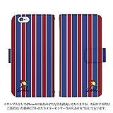 iPhone XR ケース [デザイン:design.4/マグネットハンドあり] アーノルドパーマー arnold palmer 手帳型 スマホケース カバー アイフォン アイホン てんあーる ipxr