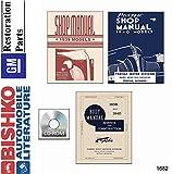 bishko automotive literature 1939 1940 Pontiac Shop & Body Service Repair Manual CD Engine Drivetrain Wiring
