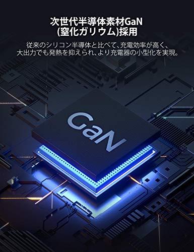 RAVPower『USB-C急速充電器(RP-PC120)』
