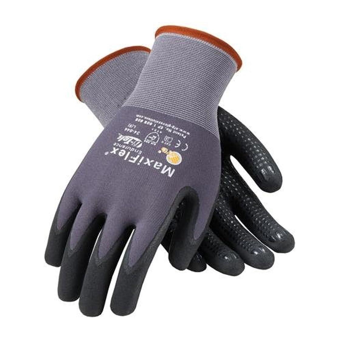 タイピストオーケストラ小人PIP 34-844/S MaxiFlex Endurance Seamless Knit Nylon Glove with MicroFoam Grip, S Size (Pack of 144) 141[並行輸入]