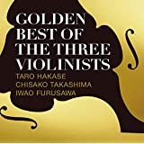 【Amazon.co.jp限定】GOLDEN BEST OF THE THREE VIOLINISTS(CD)(メガジャケ付)