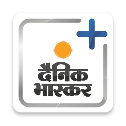 Dainik Bhaskar Plus - Latest, Trending Hindi News