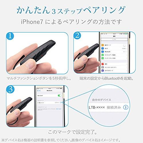 エレコムBluetoothブルートゥースヘッドセット通話防水/防汗iPhoneandroid対応1年間保証ブラックLBT-HS50WPDKBK