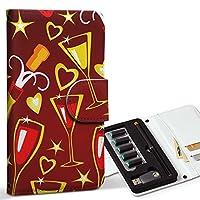 スマコレ ploom TECH プルームテック 専用 レザーケース 手帳型 タバコ ケース カバー 合皮 ケース カバー 収納 プルームケース デザイン 革 その他 ハート 模様 004327