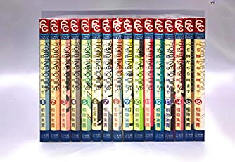 【コミック】5時から9時まで(全16巻)