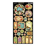 Graphic 45 Seasons Die-Cut Chipboard Embellishments