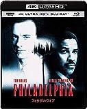 フィラデルフィア 4K ULTRA HD&ブルーレイセット[Ultra HD Blu-ray]