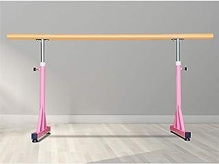バレエバーダンスストレッチBarre練習用 大人と子供のための調節可能なバレエバレー、ダンスフィットネス・バレエバーアジャスタブルHightの80〜120センチメートルストレッ...