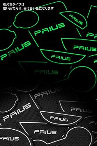 『新型 50 プリウス PRIUS ロゴ入り ゴムゴムマット ドアポケット ラバーマット ブルー 全16ピース』の2枚目の画像