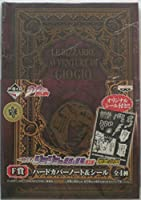 一番くじ ジョジョの奇妙な冒険 第五部 黄金の風 F賞 ハードカバーノート&シール 単品 バンプレスト