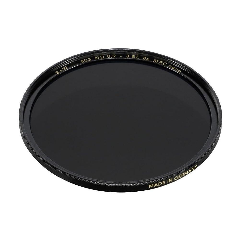 B+W 62mm 0.9-8X Multi-Resistant Coating Nano Camera Lens Filter, Gray (66-1089180)