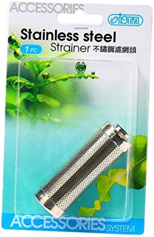 ISTA Stainless Steel Filter Strainer Pipe per Aquarium Fishtank Water Tube Hose (12mm o 16mm) (per il tubo 12mm) di Aquarium Equip