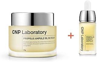 [CNP Laboratory] チャ&パク プロポリスアンプルオイルインクリーム 50g + プロポリスアンプル 15ml (謝恩品 贈呈) [海外直送品][並行輸入品]