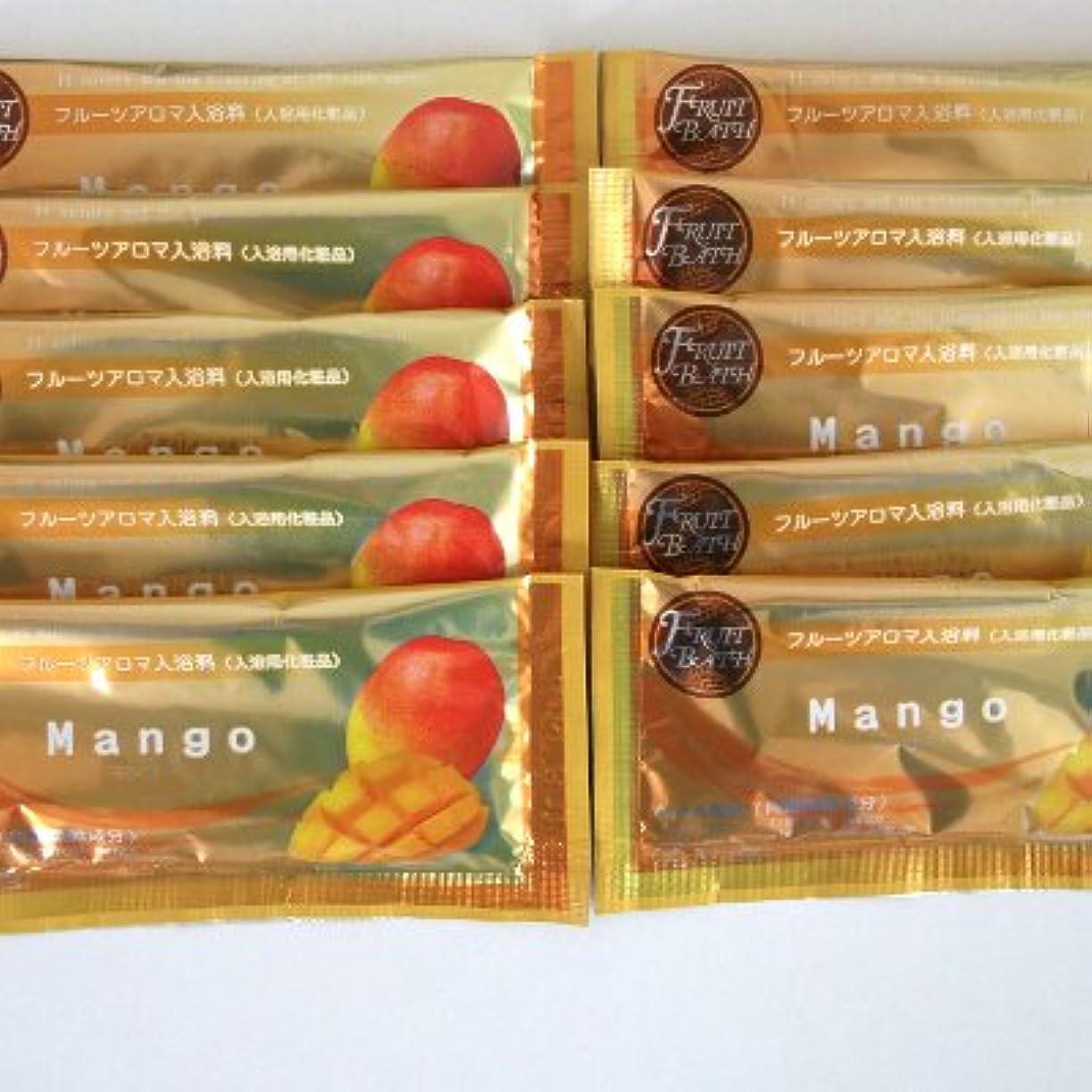 続編呼び起こすカプラーフルーツアロマ入浴剤 マンゴーの香り 10包セット