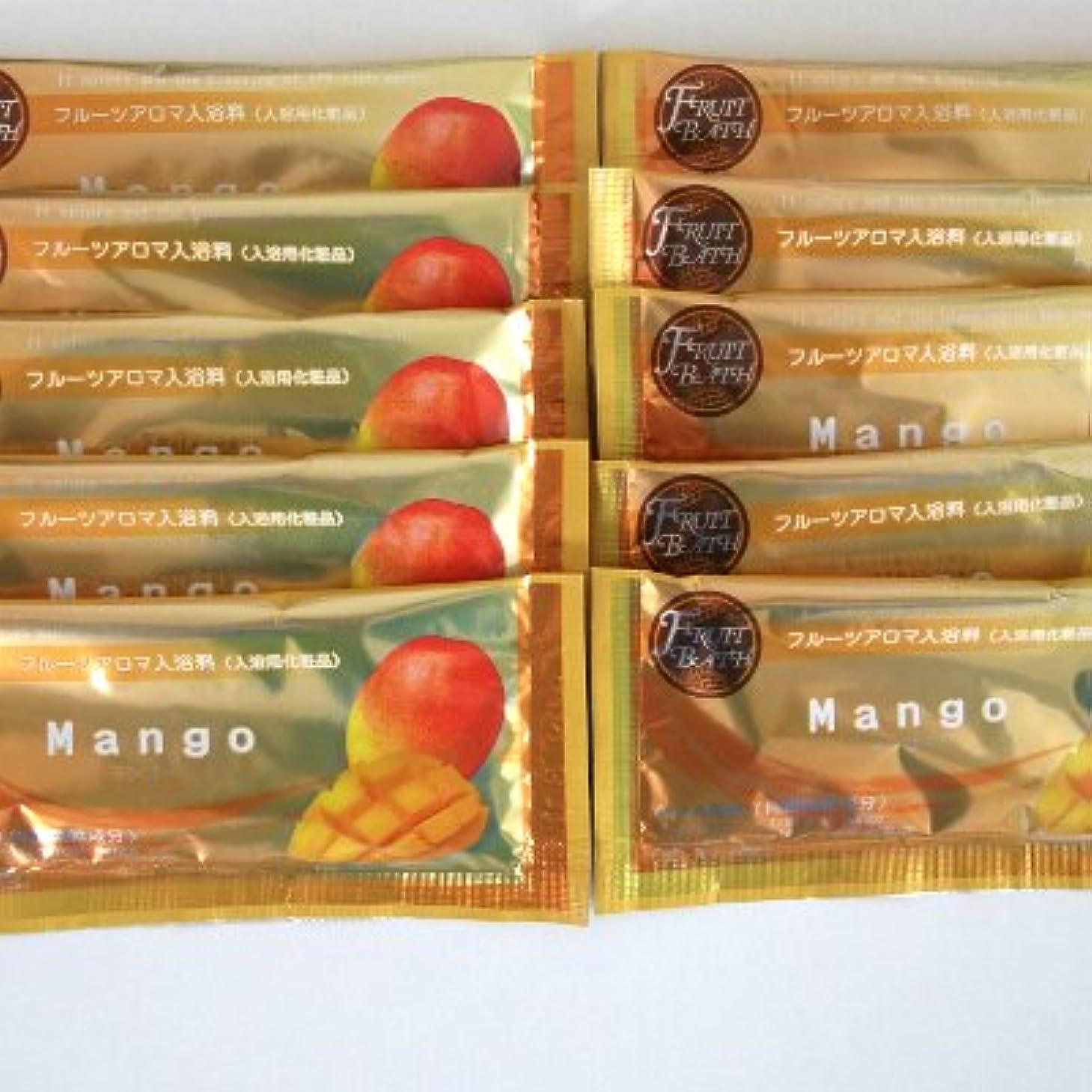 徴収はがき上昇フルーツアロマ入浴剤 マンゴーの香り 10包セット