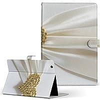 HUAWEI MediaPad M3 Huawei ファーウェイ メディアパッド タブレット 手帳型 タブレットケース タブレットカバー カバー レザー ケース 手帳タイプ フリップ ダイアリー 二つ折り ラブリー ハート 白 ホワイト 写真 m3-008933-tb