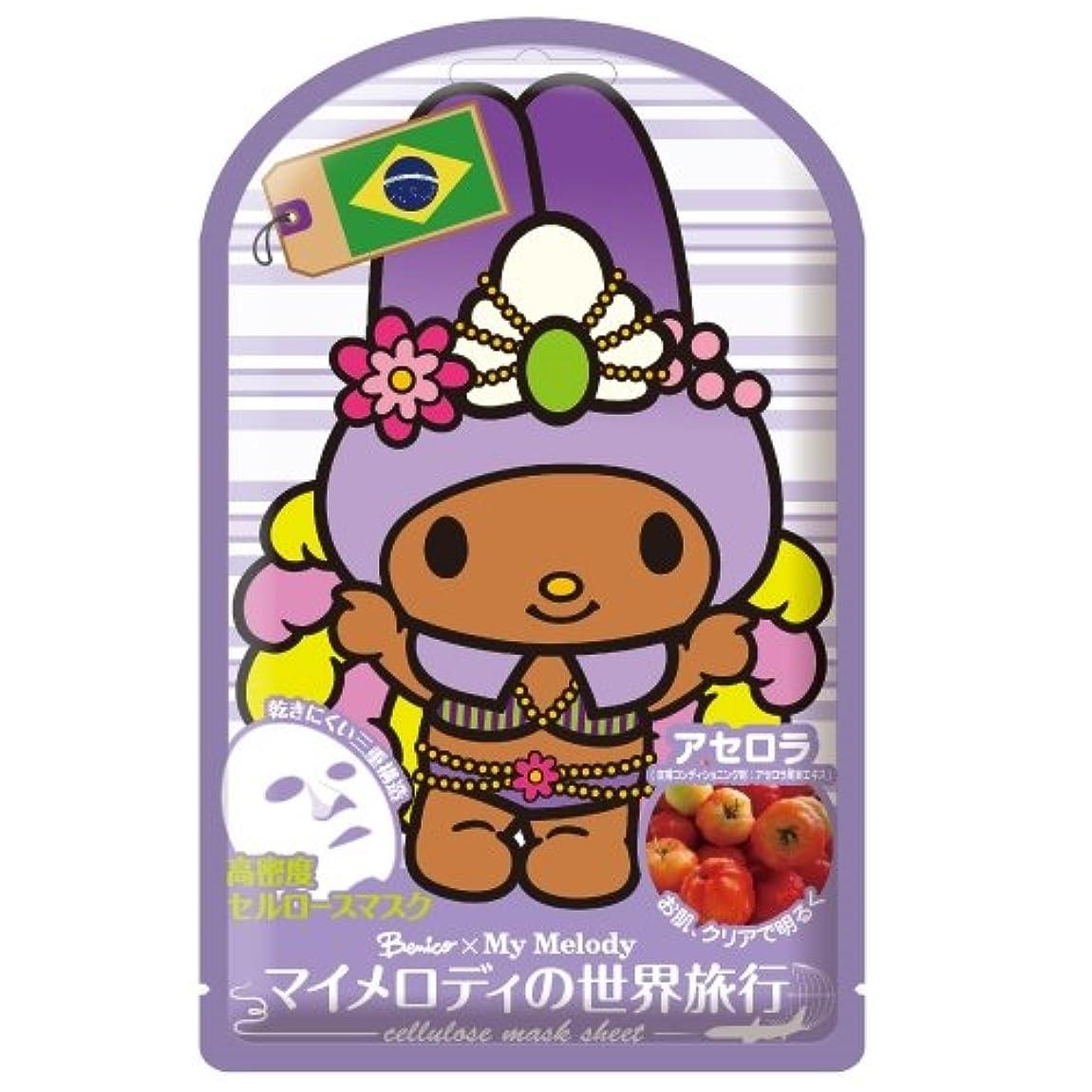 ウェイド議題西部ベニコ マイメロディ 世界旅行マスクシート(ブラジル) 1枚入