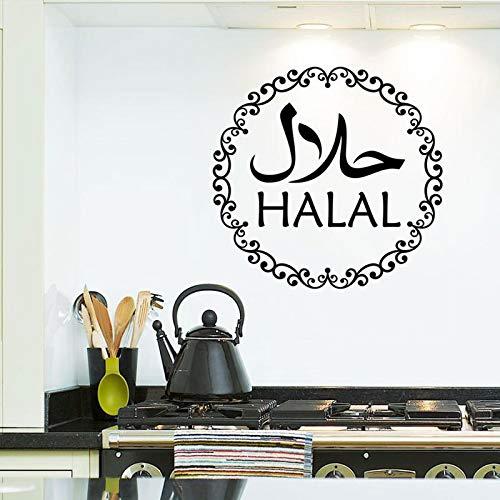 Ygmdtcy Signo Halal, Pegatina islámica para Pared, Vinilo, decoración de Interiores, Restaurante, exportación de Alimentos, carnicería, Ventana, calcomanía, Mural musulmán árabe