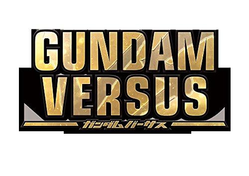 GUNDAMVERSUS-PS4