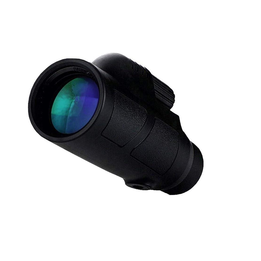 供給不規則な誓いDaQingYuntur 10X42 防水単眼鏡 アウトドア ポータブル FMC 高透過性 両面ブロードバンドコーティング ルーフプリズム 滑り止め フォーカス