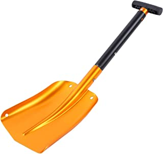Oumij1 Snow Shovel, Smooth Comfortable Hand Feeling Easy to Use/Operate Shovel Small Size and Lightweight Tool for Wild Camping Driving