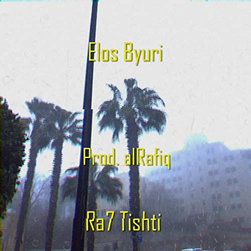 Elos Byuri