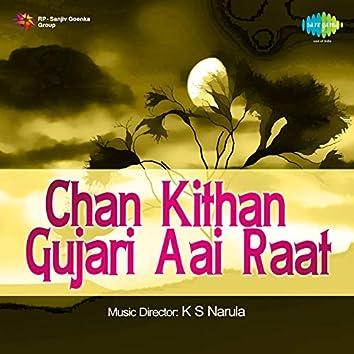 Chan Kithan Gujari Aai Raat