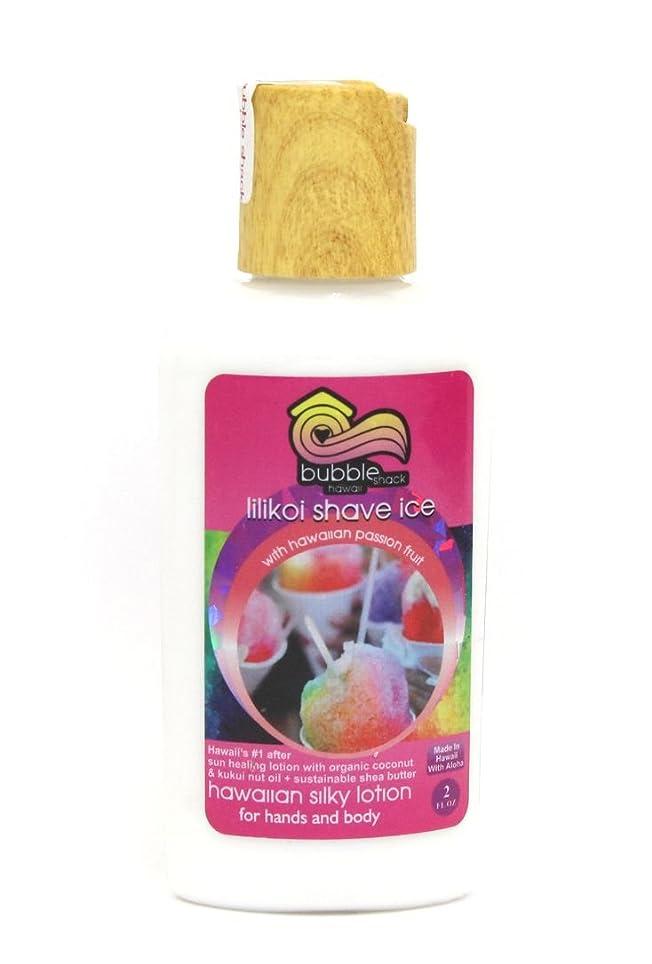 パントリー火星警告するハワイアン雑貨/ハワイ 雑貨 バブルシャック シルキーボディーローション(リリコイシェイブアイス)59ml 【お土産】