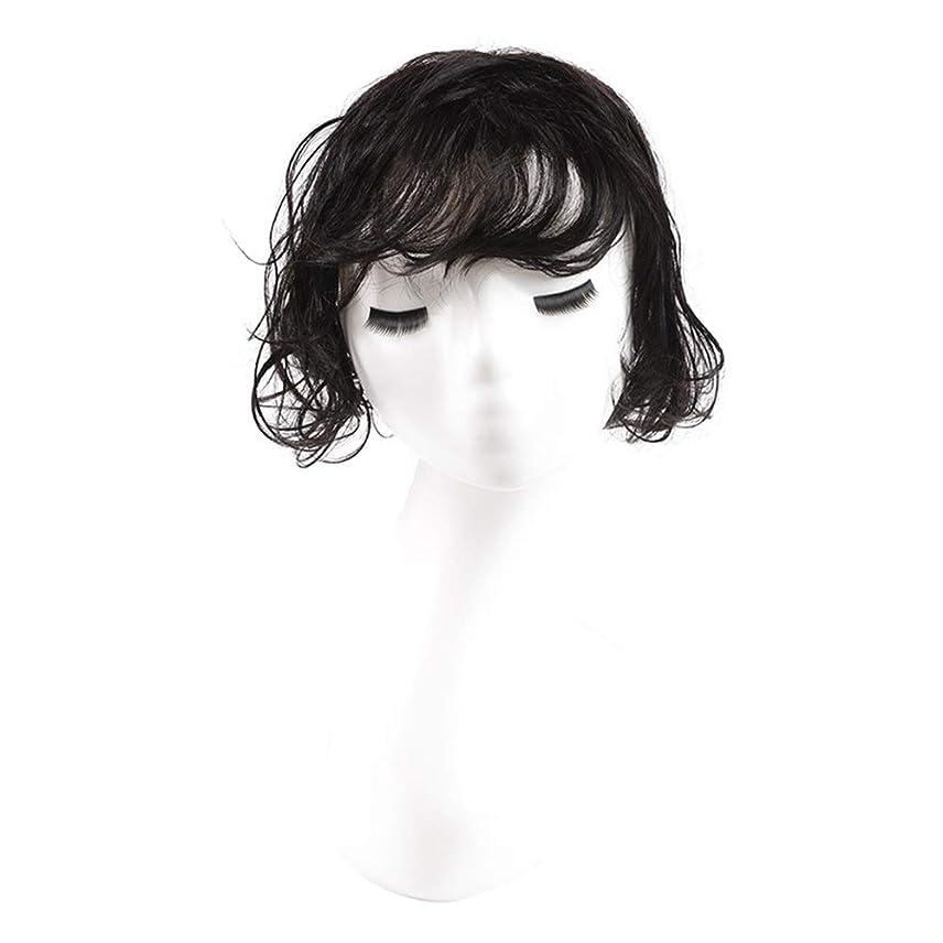 隙間矩形彼Yrattary リアルヘアヘアートップ交換ブロック見えない短い巻き毛女性のためのふわふわかつらワンピース合成髪レースかつらロールプレイングかつら (色 : [12x12] curly hair 30cm dark brown)