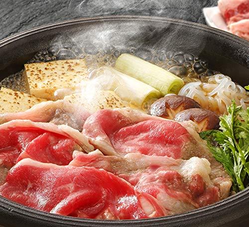 【北海道のお肉】かみふらの地養豚ロース(すき焼き用)1kg 【産地肉の山本】