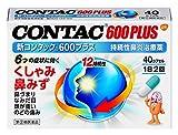 新コンタック600プラス 40カプセル