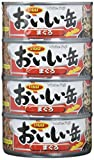 いなば キャットフード おいしい缶 まぐろ 155g×4缶×12個 (ケース販売)