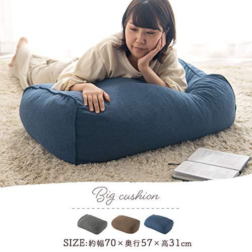 ぼん家具フロアクッション大きい枕極厚特大背もたれウレタン洗えるカバー付ブラウン