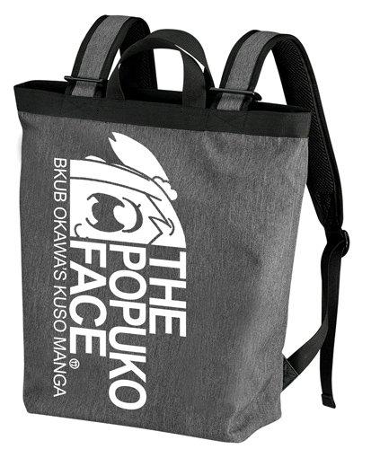 ポプテピピック (原作) POPUKO FACE 2wayバックパック ヘザーチャコール 約縦44cm 横30cm マチ14cm