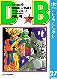 DRAGON BALL モノクロ版 27 (ジャンプコミックスDIGITAL)