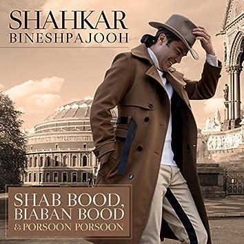 Shab Bood, Biaban Bood
