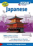 Guide de conversation japonais (Japanese Edition)