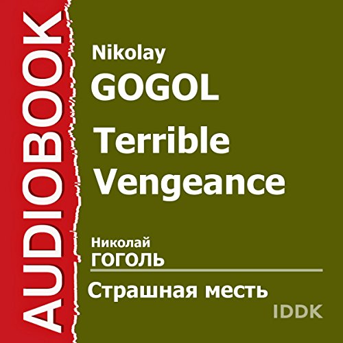 Terrible Vengeance [Russion Edition] audiobook cover art