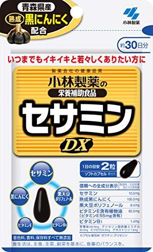 小林製薬の栄養補助食品セサミンDX約30日分60粒