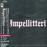 Impellitteri by Impellitteri (2007-12-15)