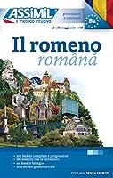 Il Romeno: Méthode de roumain pour Italiens (Sans Peine)