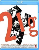 21グラム Blu-ray