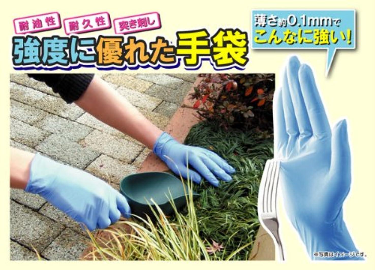 援助オーガニック野ウサギニトリル極うす手袋(100枚入り) Sサイズ
