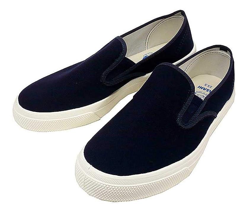 共和国条約床[アサヒ] デッキ20EC KF32342 ネイビー キャンバス 運動靴